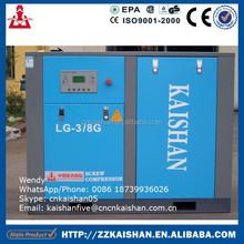 2015 KAISHAN Hot Selling 25HP 100 cfm Air Compressor Screw On Big Sale