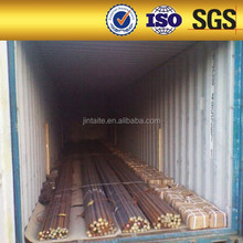 china armature Planished concrete reinforcing Steel bar prices of sizes