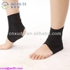 Aofeite Self-Heating Tourmaline Magnetic Ankle Guard FDA/CE