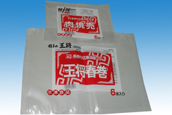 insulated bag for frozen food/plastic food packaging bag/cooler bag for frozen food