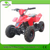 mini cheap atv, 49cc kids atv for sale / SQ-ATV-8
