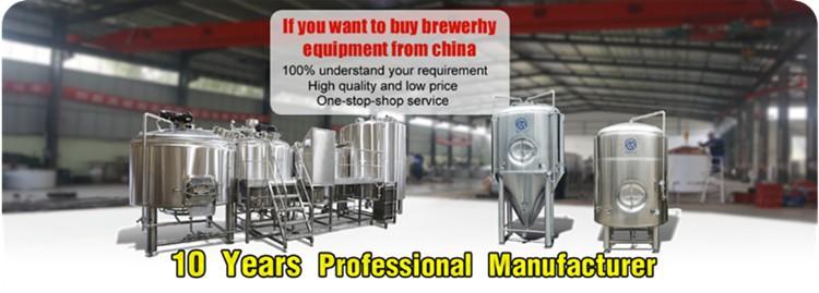 Beer brewery equipment,brewing equipment_