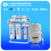 domestic ro314A-50G oxygenated water filter