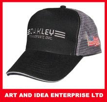 wholesale mesh american dry goods dry fit trucker cap