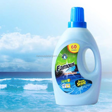 2L Ocean Liquid detergent Liquid cleaning supplier for optional detergent brands