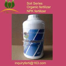 potassium nitrate fertilizer price