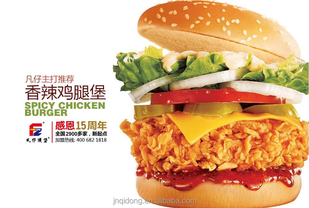 Chicken Beef Burger Beef/ Shrimp/ Fish /chicken