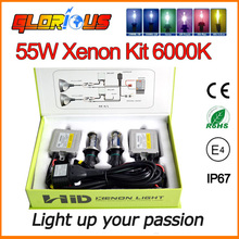12V X5 55W H4 H13 9004 9007 HI/LO xenon bulb china hid lighting co ltd