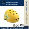 HE005 Yellow color with CE-certificated Sports Helmet for Adults
