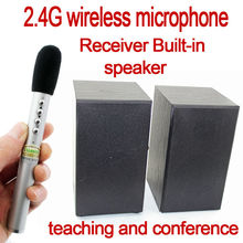 2.4GHz teaching conference wireless microphone with speaker audio system for classroom indoor conference loudspeaker