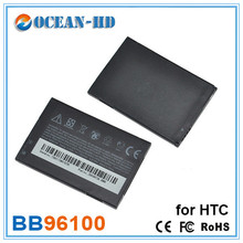 Li-Polymer 3.7V 1300mAh Mobile Phone Battery MSDS for HTC BB96100