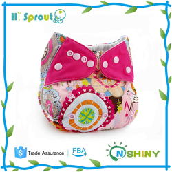 2015 Most Popular Cool Designs Colourful Sleepy Baby Cloth Diaper