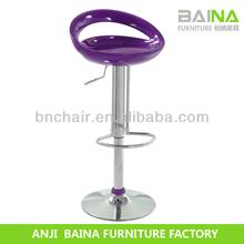 Modern design cheap swivel adjustable bar stool parts