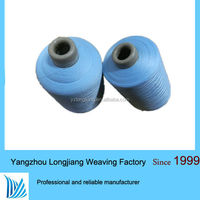 50D/1 blue dope dyed nylon DTY with paper cone