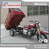 New design low price 150cc tuk tuk bajaj trike rear axle