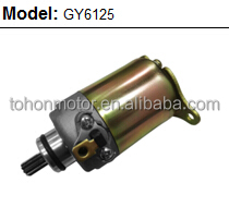 Motor_for_motorcycle_GY6_125.jpg