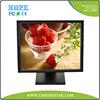 "17"" desktop touch screen lcd monitor"