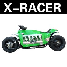 150cc X-Racer motorcycle Racing ATV POLEAXE
