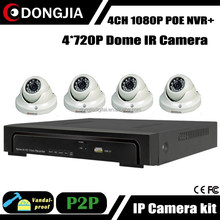 DONGJIA hd 720P dome Camera P2P POE NVR Kit 4ch, home camera system