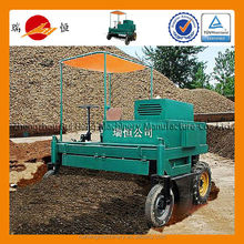 CE/ISO good quality Mobile Compost Turner Machine