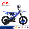 Wholesale top quality kids dirt bike bicycle/children bicycle for 4 years old child/cheap price child small bicycle