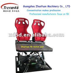 hotest special effect 3d 4d 5d 6d 7d theater movie cinema 4d motion chair
