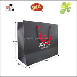 NEW boutique jewelry gift shopping bag