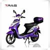 48v 12Ah lithium battery moped
