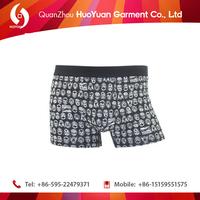 2016 China custom mens xxx pakistan boxer and underwear plus size