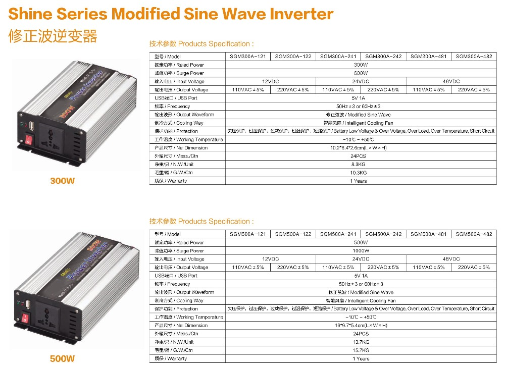 modified sine wave inverter 300w500w.jpg