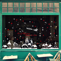 Static Cling Christmas Window Sticker