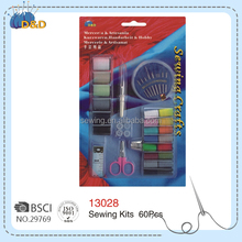 Wholesale low price high quality sewing kit scissors