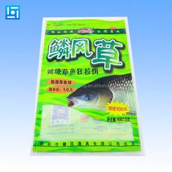 2015 new custom printed zip lock bag for bait fish
