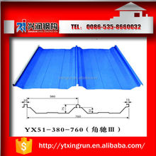 Best sale color corrugated steel roofing sheet