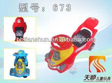 Swing car/Plastic swing car/ride on toys