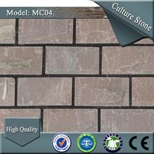 Hs-mc04 jardín exterior decoración del jardín de la pared piedras teja