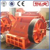 China Mining Machine Supplier Diesel Or Motor Engine Granite Crusher For Sale