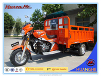cheapest foods cargo price for adult tricycle
