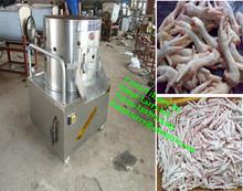 chicken peeling machine/chicken feet yellow skin peeling machine