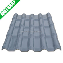 rigid pvc tiles price in philippines for house roof