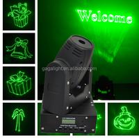 30mW Green 15kpss DMX Mini Moving-Head Animation Laser light