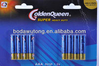 r03 battery size aaa