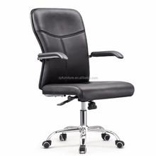 Modern best seller office staff fabric task chair ZM-B86