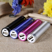 Cylinder shape 2600mah power bank with customize logo printing, aluminium smart phone charger, factory outlet battery charger