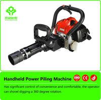 Excavator vibratory Handheld PoweredHammer Pile Driver Star gasoline power drill