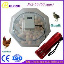 Competitive Price Professional Mini chicken incubator controller