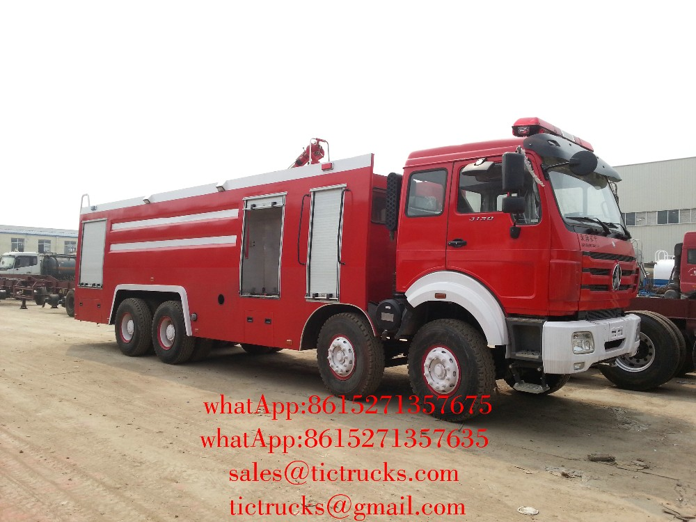 Beiben fire truck water foam-46-fire truck- fire fighting.jpg