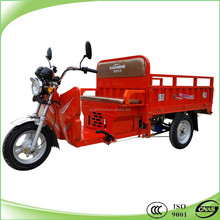 New model 800 W e-tricycle