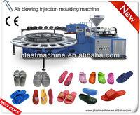 pvc slippers making machine