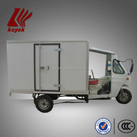 cargo three wheel motorcycle with carbin KN200ZH-2C